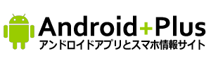 Android Plus